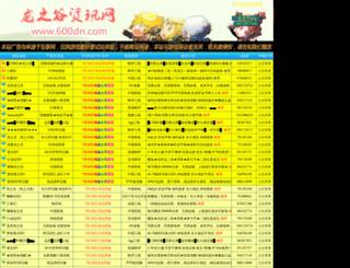 cntvad.cn screenshot
