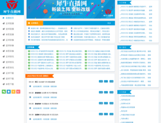 cnuuu.com screenshot