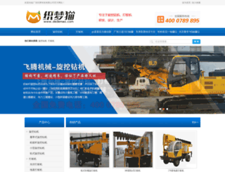 cnvancl.com screenshot