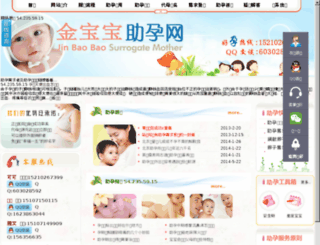 cnwaterfilter.com screenshot