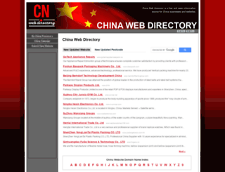 cnwebdir.com screenshot