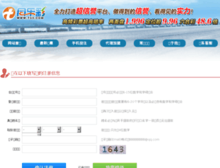 cnwebmarket.cn screenshot