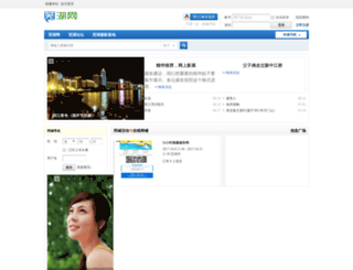 cnwuhu.com screenshot