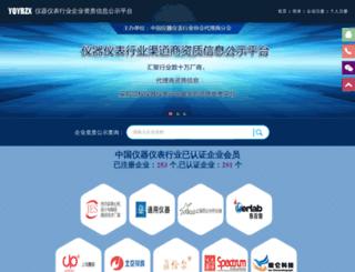 cnwww.1718china.com screenshot