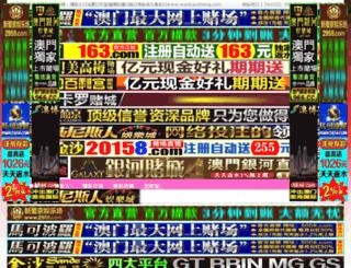cnxiyu.com screenshot