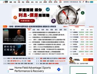 cnyes.com screenshot