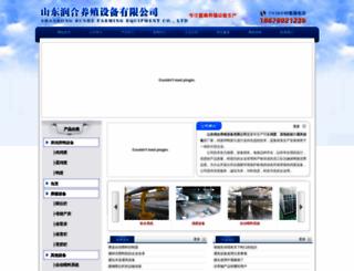 cnyingyang.com screenshot