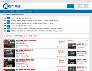 cnyintan.com screenshot