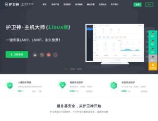 cnyunan.com screenshot