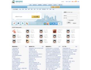 cnzjgc.com screenshot