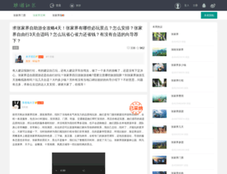 cnzjj.com screenshot