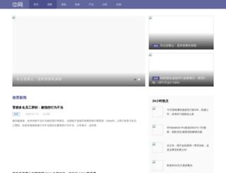 cnzol.com screenshot