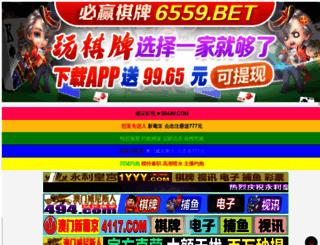 cnzzxy.com screenshot