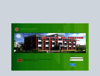 co.hhagr.com screenshot