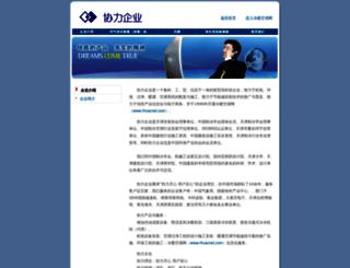 co.rhvacnet.com screenshot