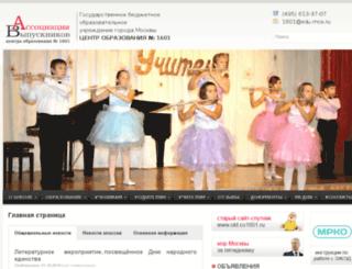 co1601.ru screenshot
