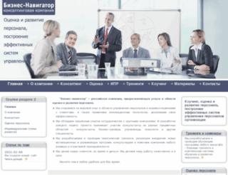 coaching-msk.ru screenshot