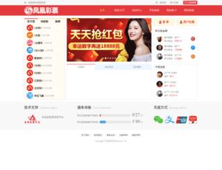 coatom.com screenshot