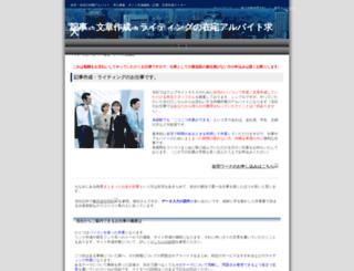 cobect.com screenshot