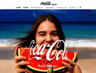 cocacola.co.jp screenshot