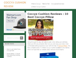 coccyxcushionreview.com screenshot