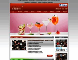 cocktail.hk screenshot