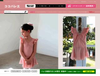 cocoballet.jp screenshot