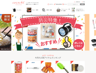 cocochi.jp screenshot