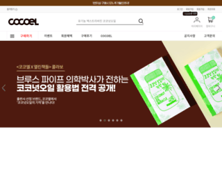 cocoel.co.kr screenshot