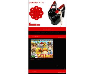 cocorono-koe.jugem.jp screenshot