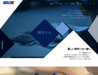 cocospace.net screenshot