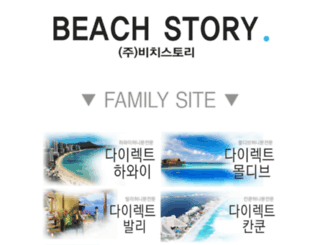 cocotour.co.kr screenshot