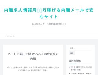 cocukkulubu.org screenshot