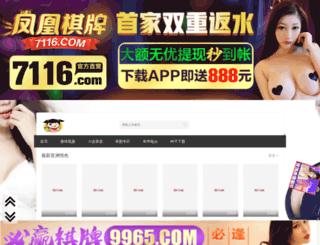 cocut.cn screenshot