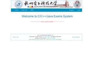code.hdu.edu.cn screenshot