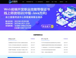 code.ruanko.com screenshot