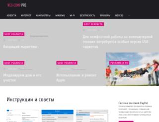 code2you.ru screenshot