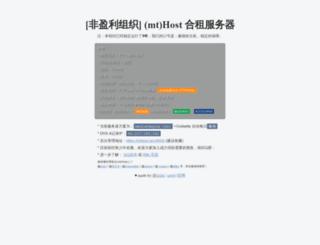 codedemo.yuxiaoxi.com screenshot