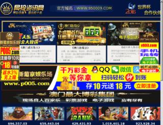 codefang.com screenshot