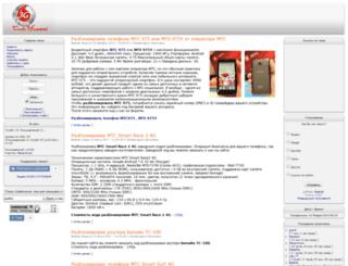 codehuawei.ru screenshot