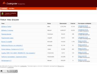 codeigniter.ru screenshot