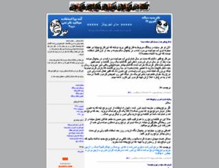 codemelli.blogfa.com screenshot