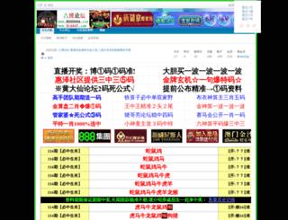 codeof.net screenshot