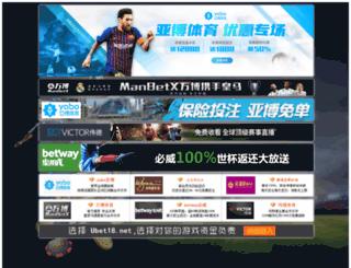 codes.guest-promo.com screenshot
