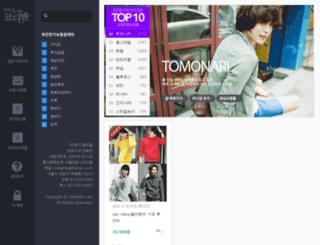 codimen.com screenshot