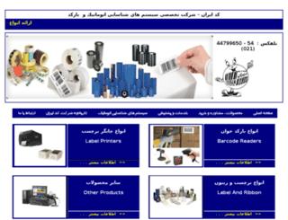 codiran.com screenshot
