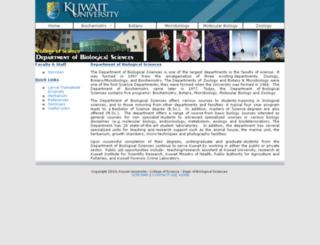 coe.kuniv.edu screenshot
