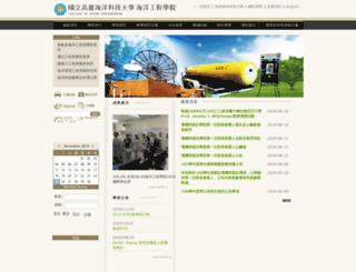 coe.nkmu.edu.tw screenshot