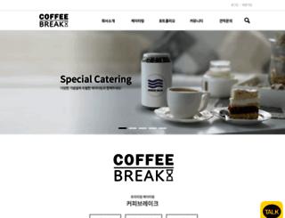 coffeebreak119.com screenshot