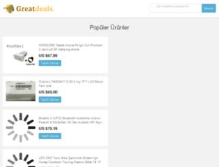 coffeemaker.onestore.info screenshot